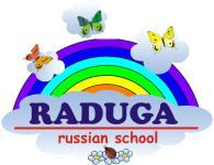Детский образовательный центр Радуга