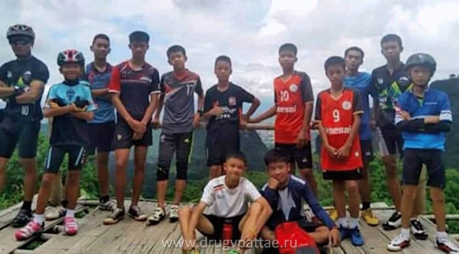 таиланд дети пещера последние новости